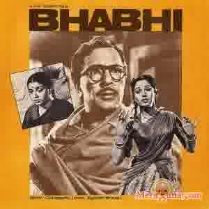 Poster of Bhabhi (1957) - (Hindi Film)