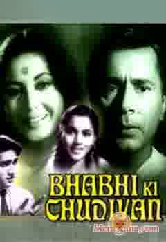 Poster of Bhabhi Ki Chudiyan (1961) - (Hindi Film)