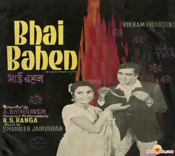 Poster of Bhai Bahen (1969) - (Hindi Film)