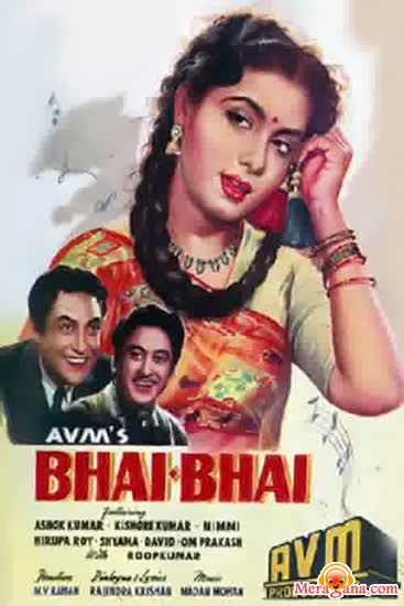 Poster of Bhai Bhai (1956) - (Hindi Film)