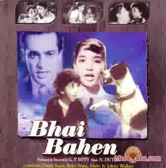 Poster of Bhai Bahen (1959)