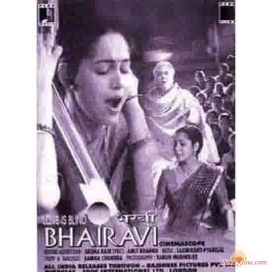 Poster of Bhairavi (1996)