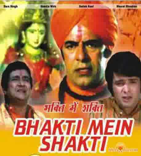 Poster of Bhakti Mein Shakti (1978) - (Hindi Film)