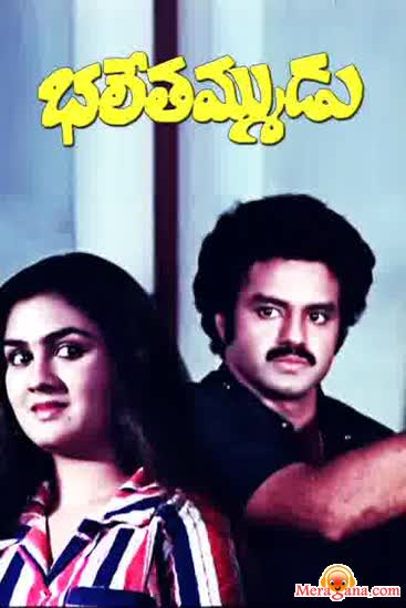 Poster of Bhale Tammudu (1985)