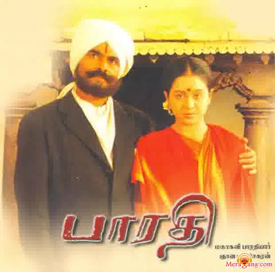 Poster of Bharathi (2000) - (Tamil)
