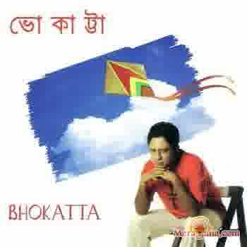 Poster of Bhokatta (2002) - (Bengali Modern Songs)
