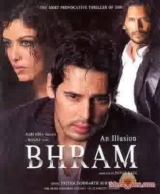 Poster of Bhram (2008) - (Hindi Film)