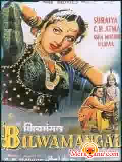 Poster of Bilwamangal (1954)