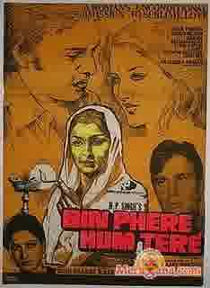 Poster of Bin Phere Hum Tere (1979)