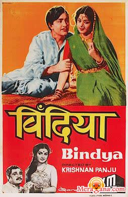 Poster of Bindiya (1960)