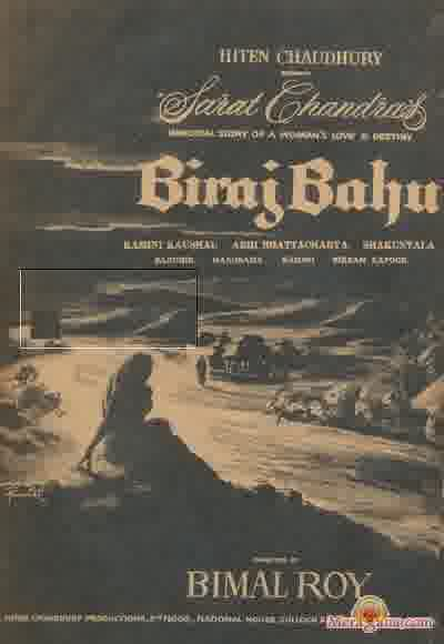 Poster of Biraj Bahu (1954) - (Hindi Film)