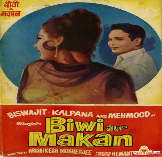 Poster of Biwi Aur Makan (1966) - (Hindi Film)