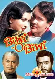 Poster of Biwi O Biwi (1981) - (Hindi Film)