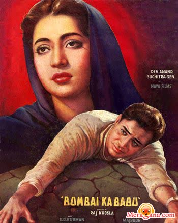 Poster of Bombai Ka Babu (1960) - (Hindi Film)