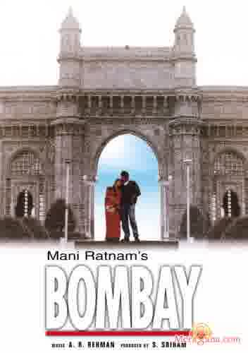 Poster of Bombay (1995) - (Hindi Film)