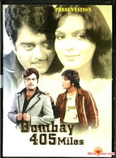 Poster of Bombay 405 Miles (1980) - (Hindi Film)