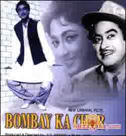 Poster of Bombay Ka Chor (1962) - (Hindi Film)