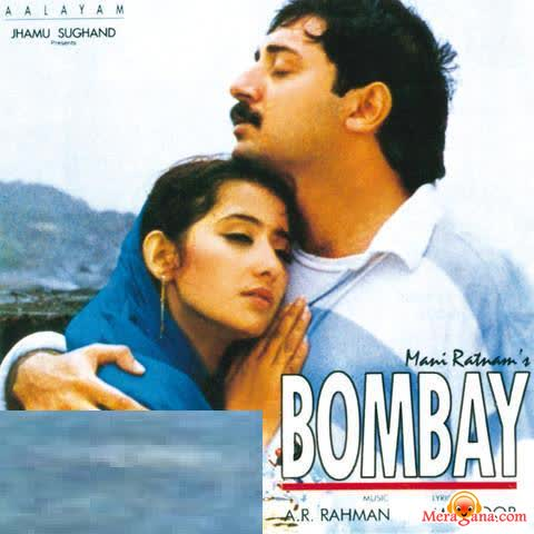 Poster of Bombay (1994)