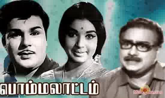 Nenjil dola doliya song bharathiraja movies himesh reshammiya.
