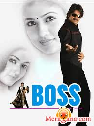 Poster of Boss (2006) - (Telugu)
