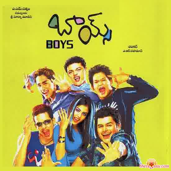 Poster of Boys (2003) - (Telugu)
