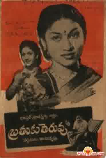 Poster of Bratuku+Theruvu+(1953)+-+(Telugu)