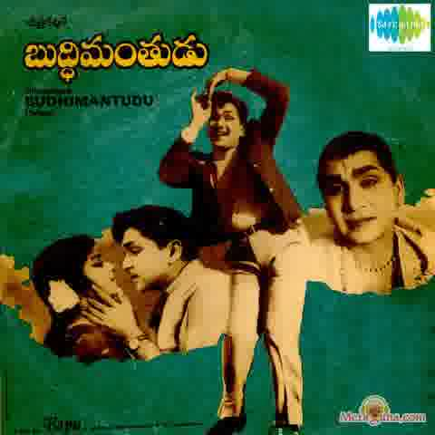 Poster of Budhimantudu (1969)