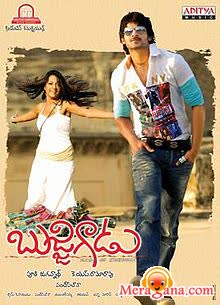 Poster of Bujjigadu (Made in Chennai) (2008) - (Telugu)