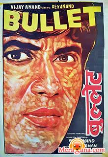 Poster of Bullet (1976) - (Hindi Film)