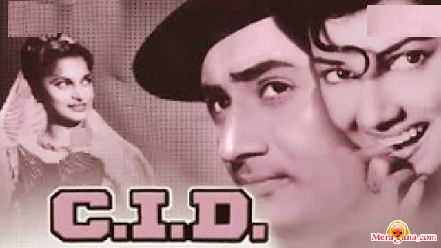 Poster of C I D (1956) - (Hindi Film)