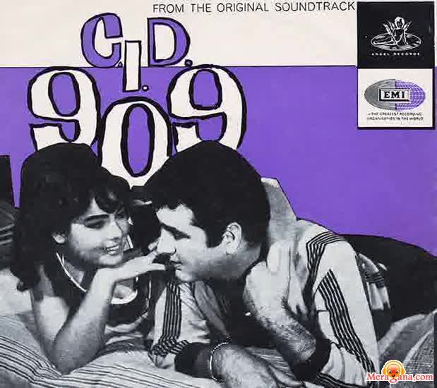 Poster of C I D 909 (1967) - (Hindi Film)