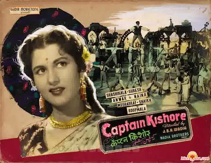 Poster of Captain Kishore (1957) - (Hindi Film)