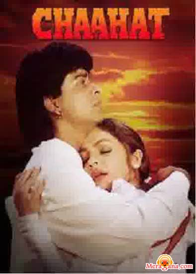 Poster of Chaahat (1996) - (Hindi Film)