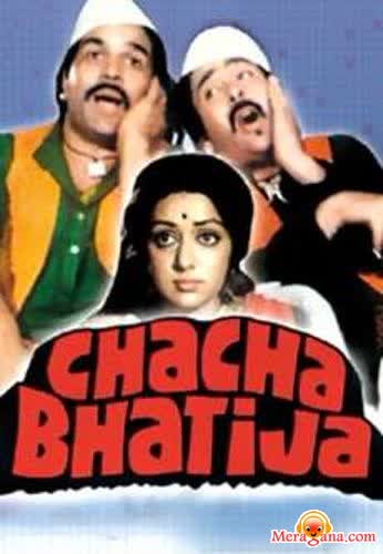 Poster of Chacha Bhatija (1977) - (Hindi Film)