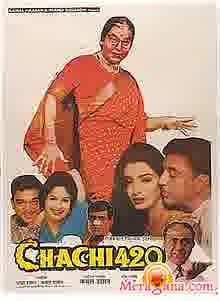 Poster of Chachi 420 (1997)