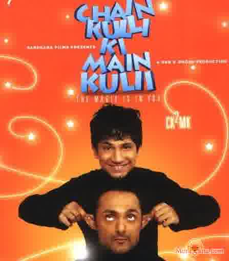 Poster of Chain Kulli Ki Main Kulii (2007) - (Hindi Film)