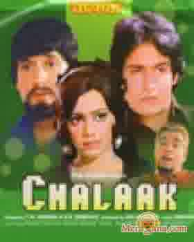 Poster of Chalaak (1973)