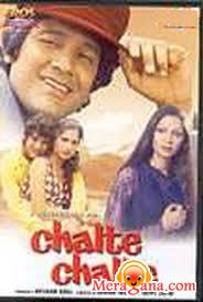 Poster of Chalte Chalte (1976) - (Hindi Film)