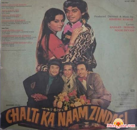 Poster of Chalti Ka Naam Zindagi (1982) - (Hindi Film)