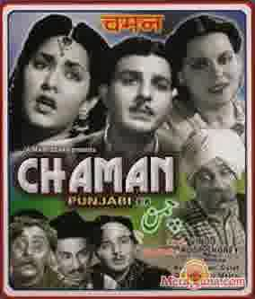 Poster of Chaman (1948)