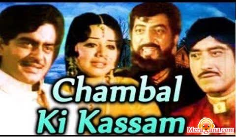 Poster of Chambal+Ki+Kasam+(1980)+-+(Hindi+Film)