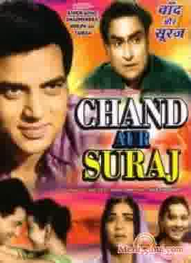 Poster of Chand Aur Suraj (1965) - (Hindi Film)