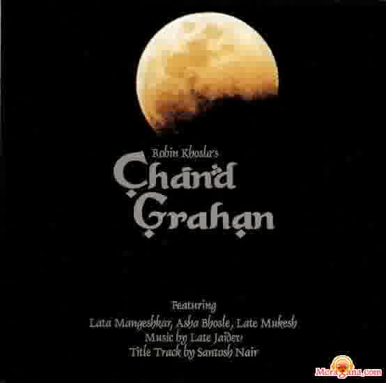 Poster of Chand Grahan (Unreleased) (1970)