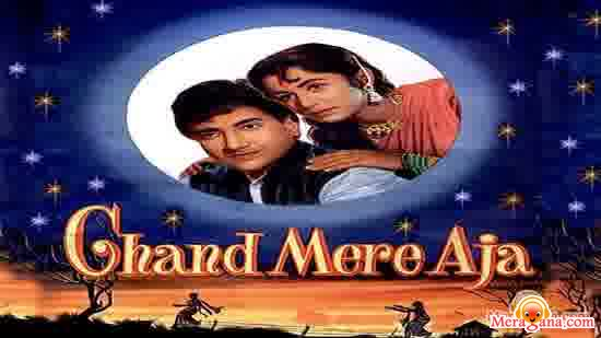 Poster of Chand Mere Aja (1960)