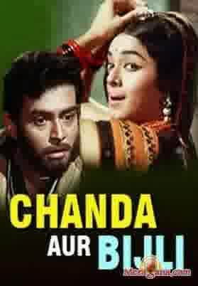 Poster of Chanda Aur Bijli (1969)