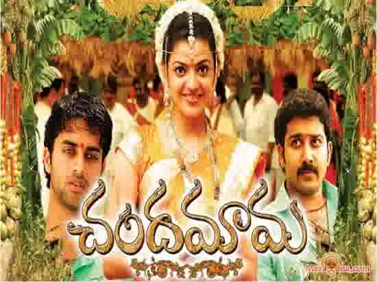 Poster of Chandamama (2007) - (Telugu)