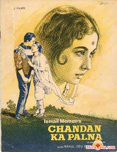 Poster of Chandan Ka Palna (1967) - (Hindi Film)