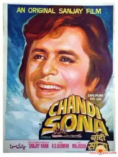 Poster of Chandi Sona (1977) - (Hindi Film)