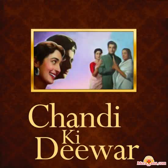 Poster of Chandi Ki Deewar (1964)