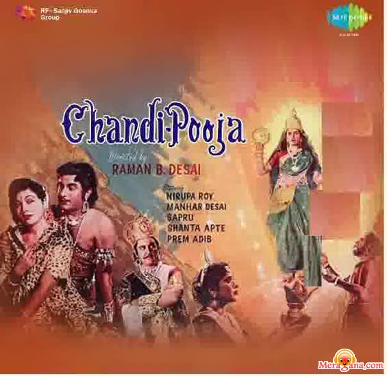 Poster of Chandi Puja (1957)